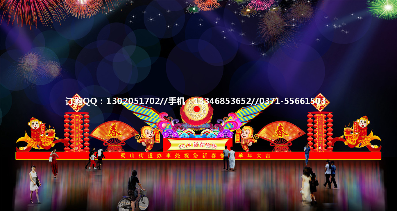 2016灯会设计春节彩灯元宵灯会
