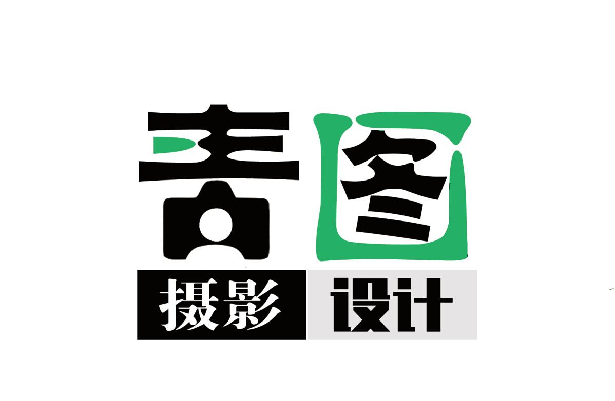 标示logo字体优化修改