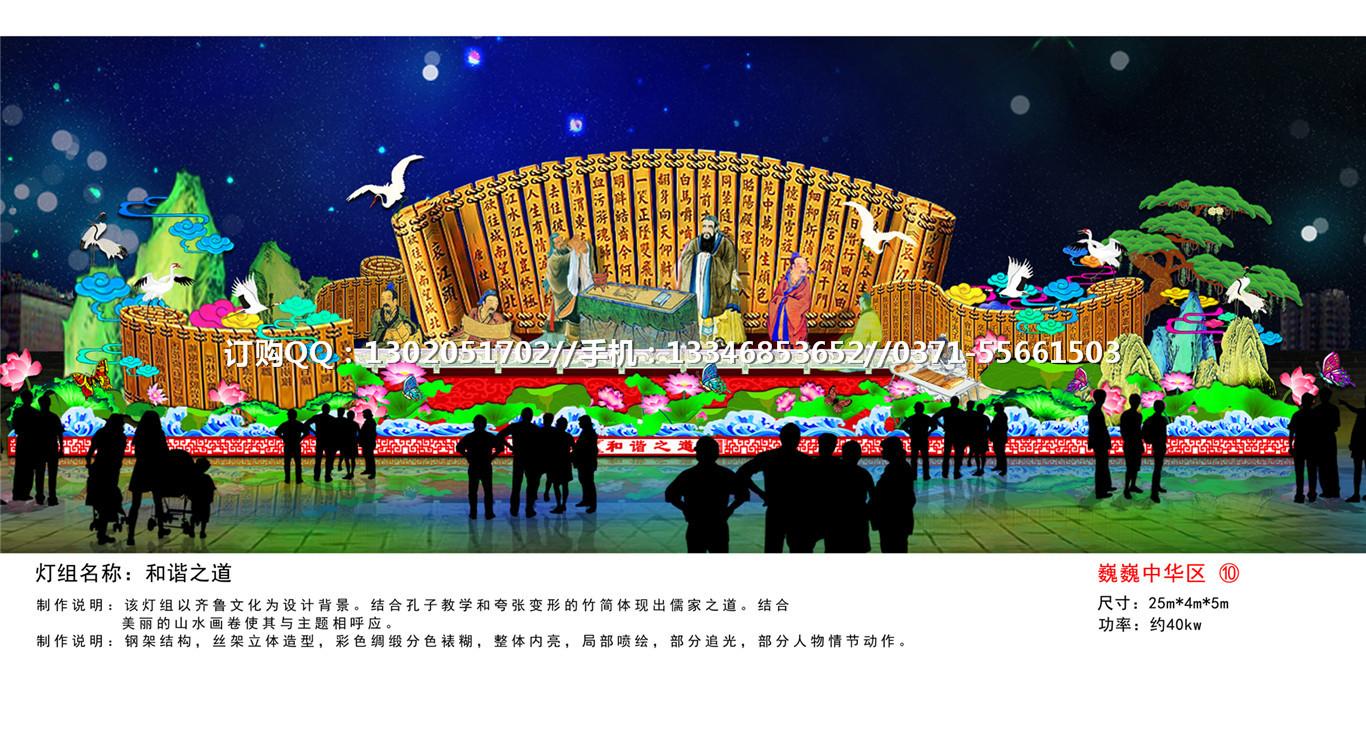 世界花车设计制作 2014-兰州春节元宵民俗灯会设计制作     2014-无锡