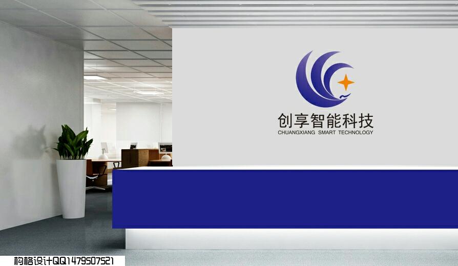 工业科技公司logo设计