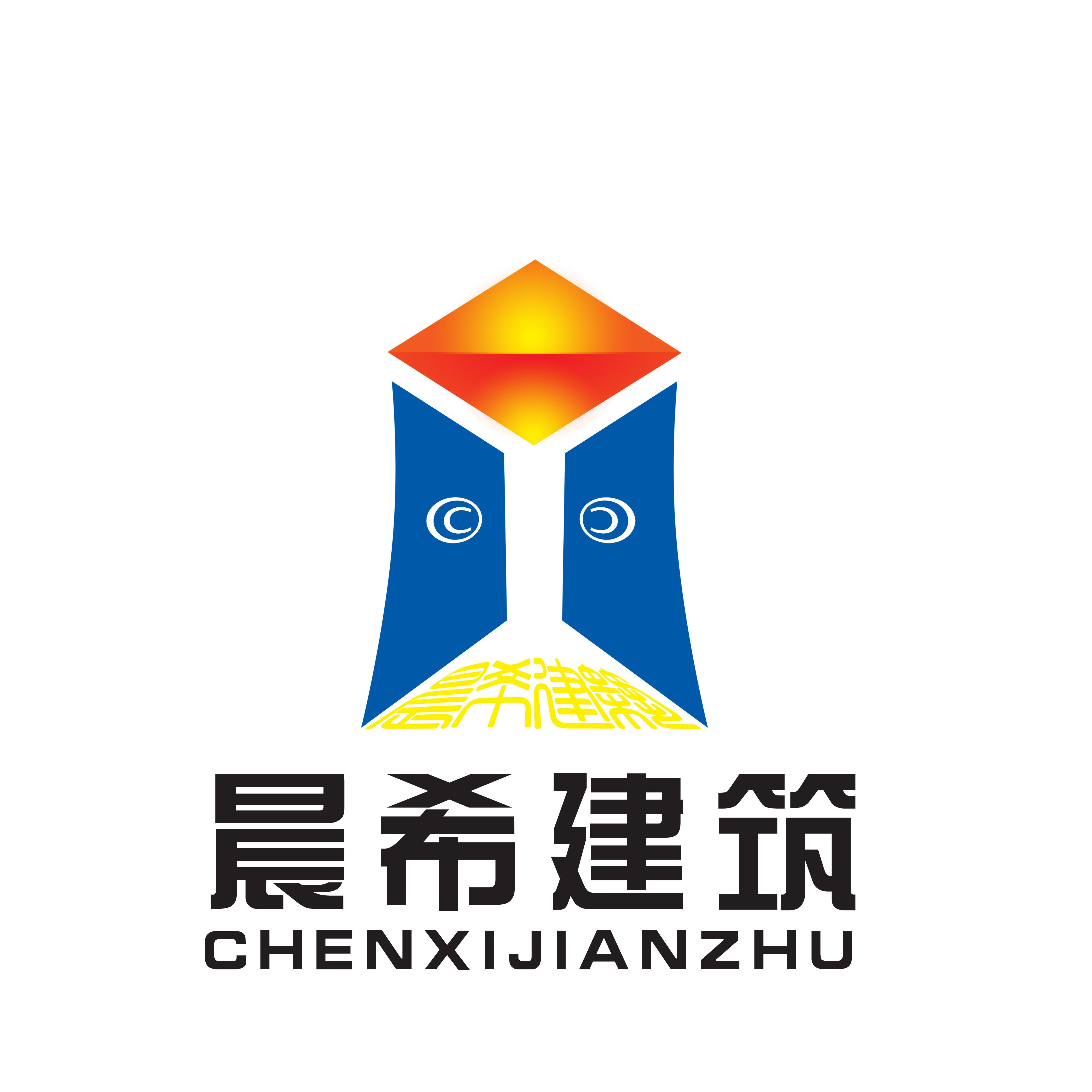 房地产公司logo设计 (3999x3999)-logo设计图片模板下载 图片