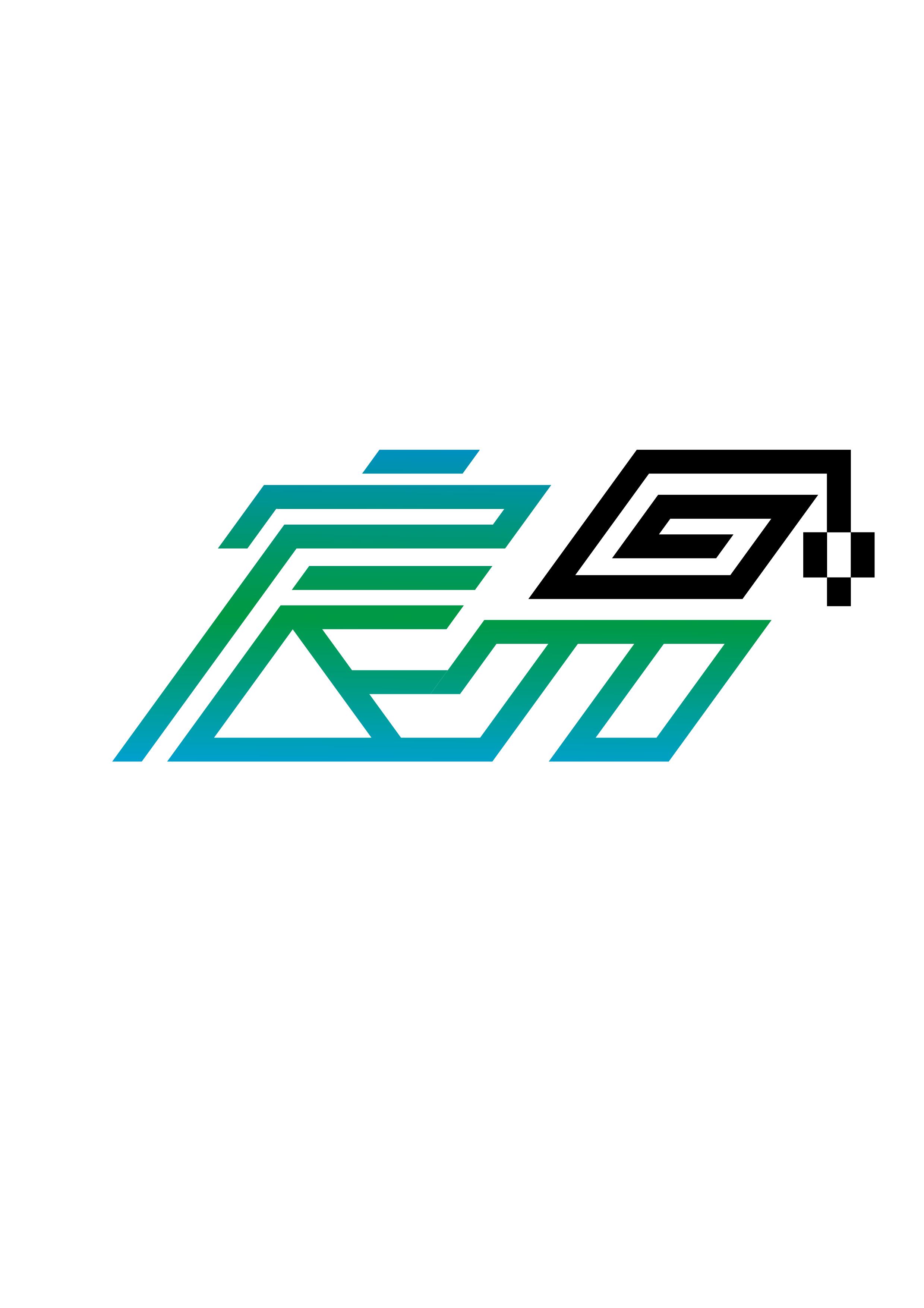 宸易(厦门)网络科技有限公司的logo设计