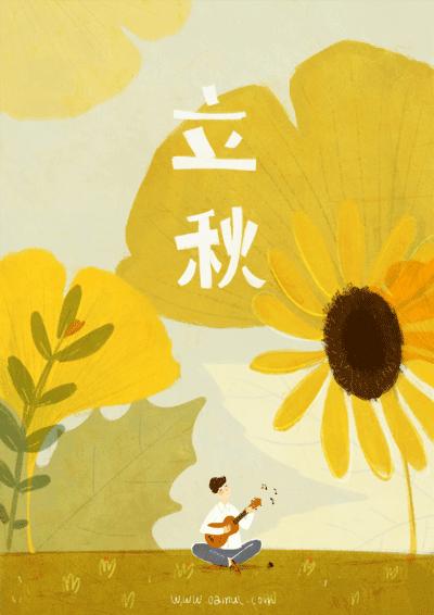 24节气的画-中国农历二十四节气GIF插画