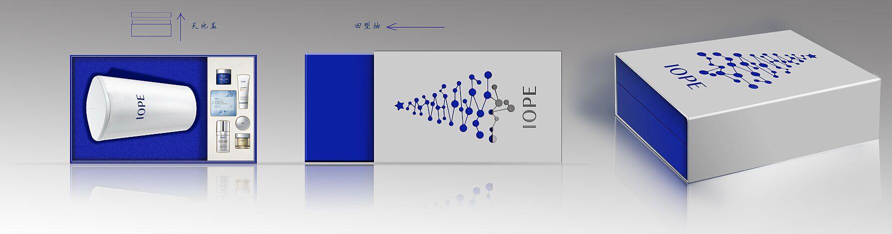 iope包装设计_强臣品牌设计案例展示_一品威客网
