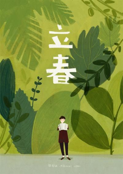 24节气大雪手抄报-中国农历二十四节气GIF插画