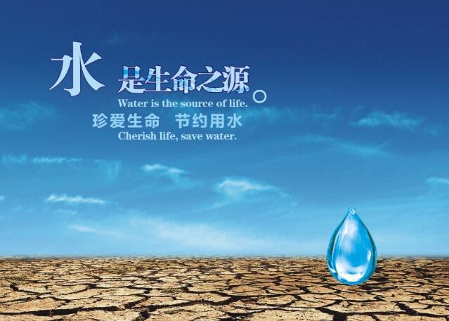 创意节水公益广告策划重点图片