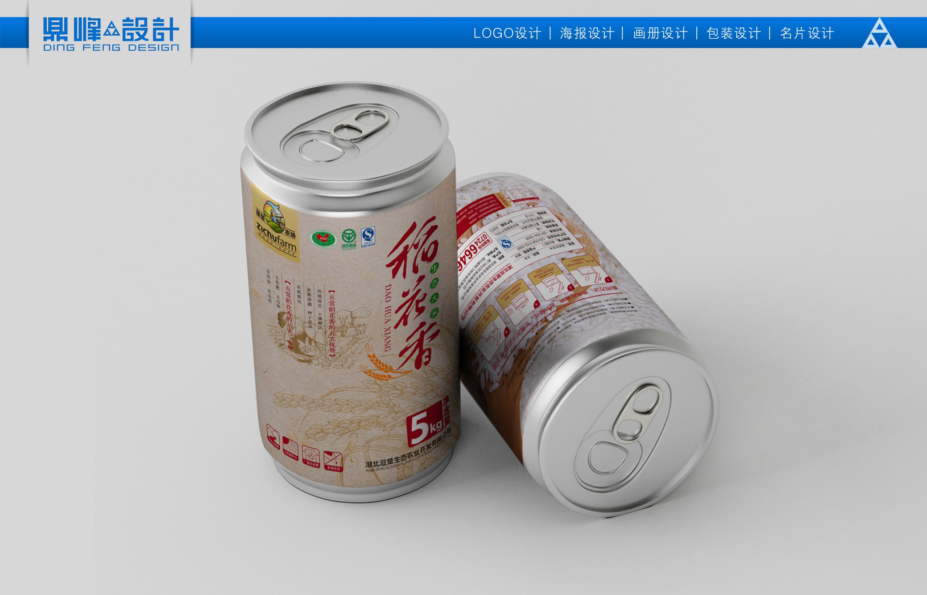 大米产品罐装和礼盒包装设计