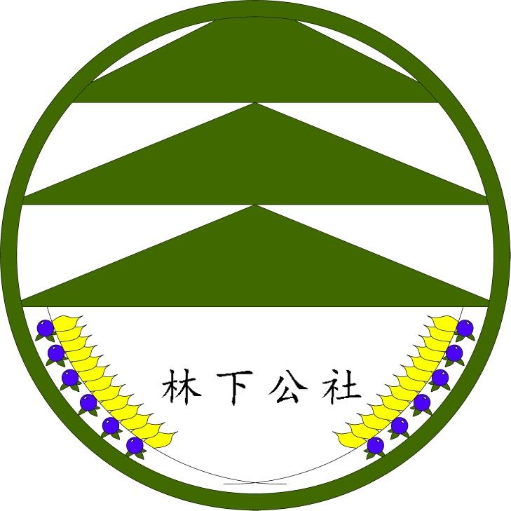 logo中央三个三角代表树木