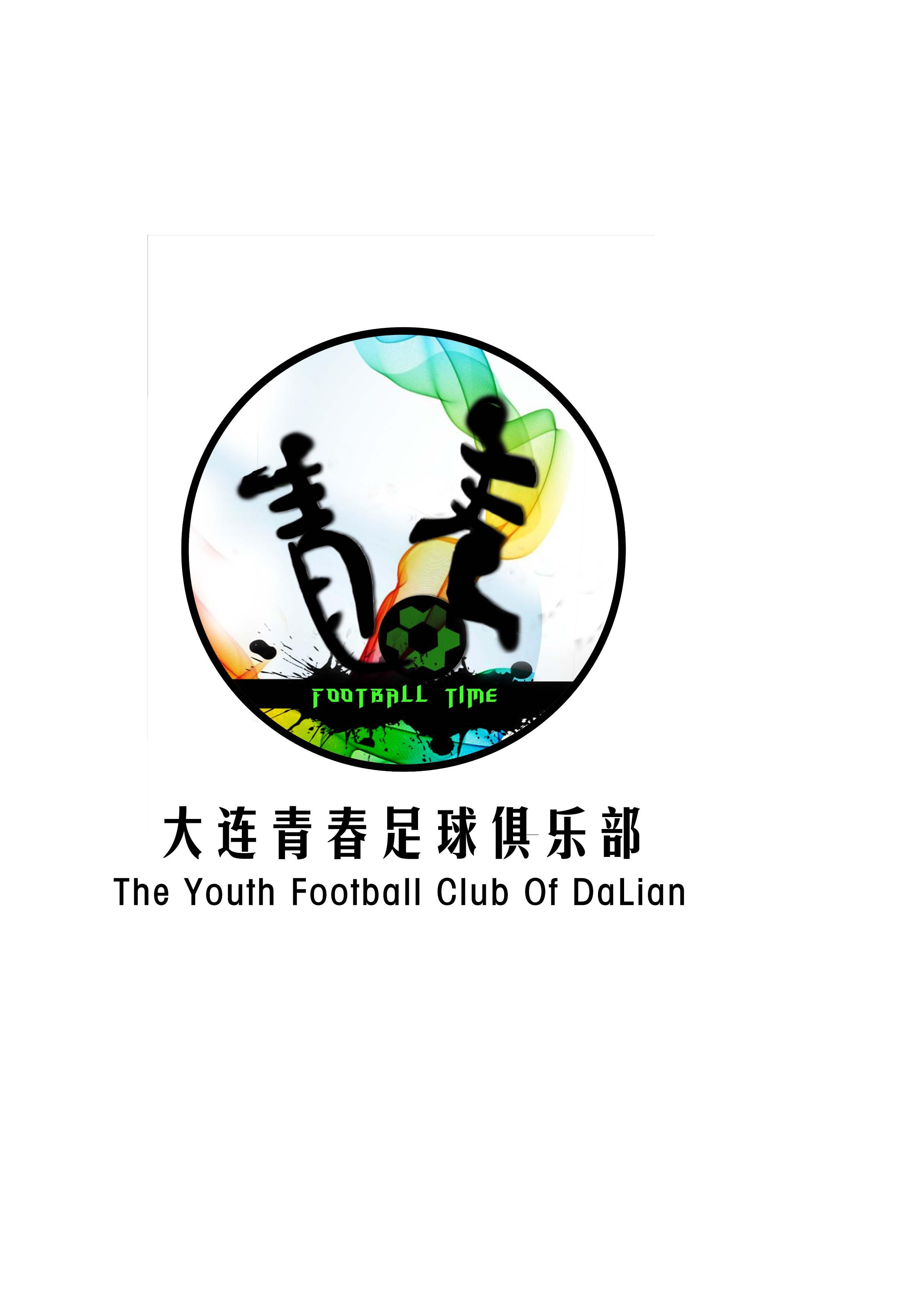 青春logo设计.jpg(269.73k)