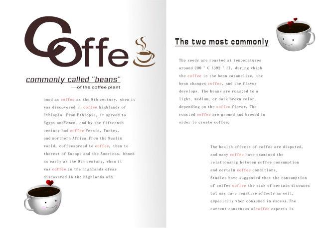 字体的排版设计应该如何做好