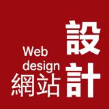高端品牌网站设计