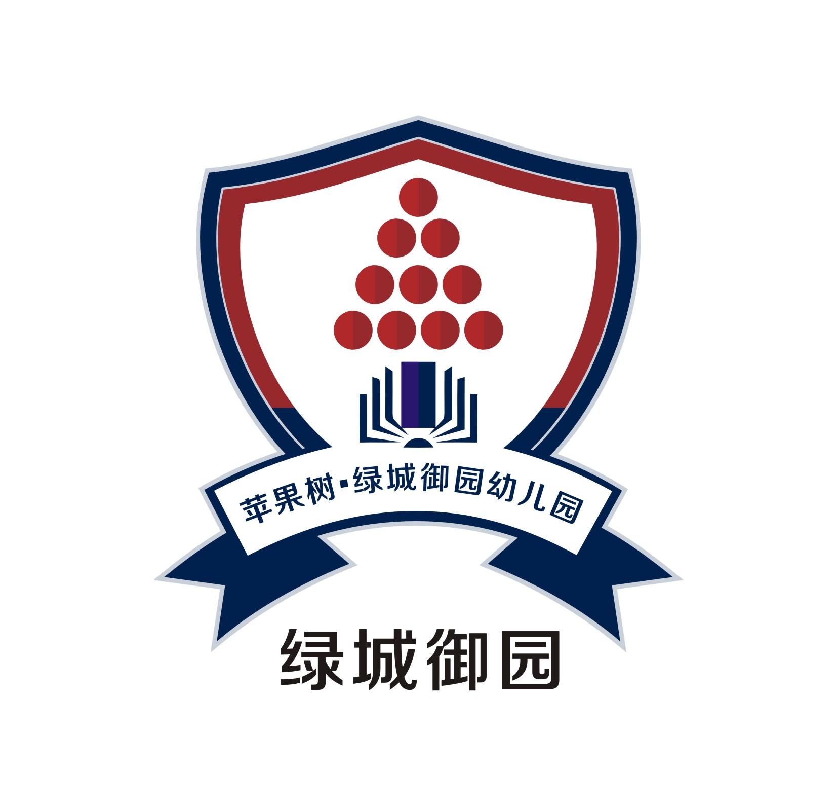 绿城御园国际幼儿园logo设计