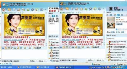 六个实用的qq群发广告的办法