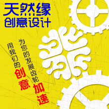 威客服务:[37288] 产品册/宣传品/海报设计