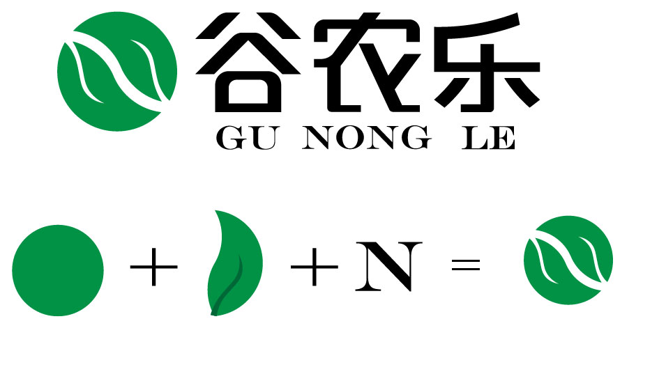食品公司商标设计