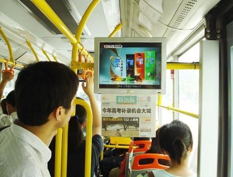 电视广告制作公司的未来前景