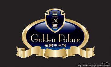 店名logo设计对企业的影响