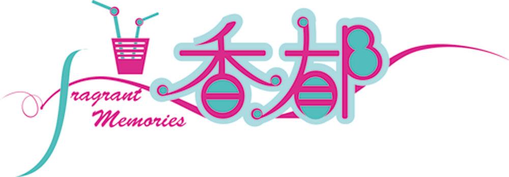 店名logo设计具体步骤详解图片