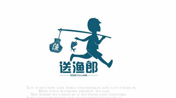 电商品牌logo 图片合集图片