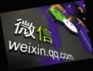 威客服务:[57594] 微信公众平台代运营