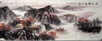 中國書畫宣紙橫幅尺寸規則知識細則