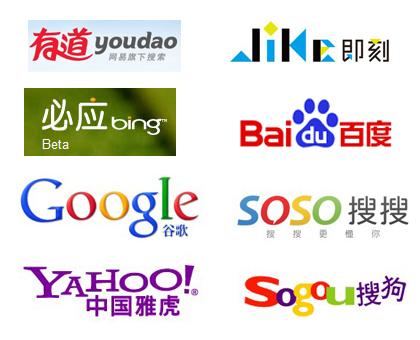 搜索引擎进行网站网络宣传推广的流程