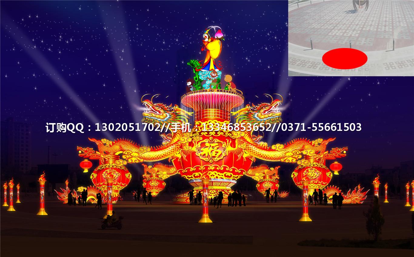 2016年春节灯会彩灯花灯设计制作