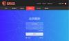 比特币、虚拟币游戏网站