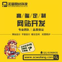 威客服务:[57940] 品牌企业官网开发