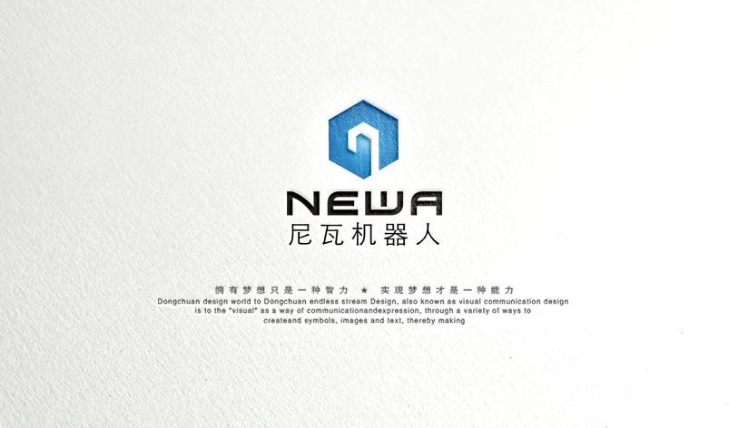 机器人开发公司logo设计