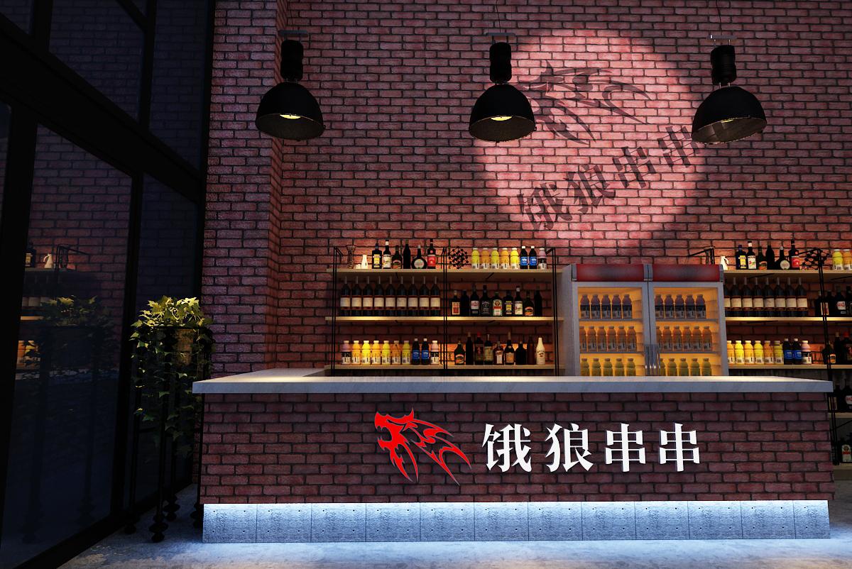 四川串串香餐厅效果图设计