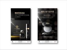 曦施化妆品海报设计-(乐映水品牌顾问)
