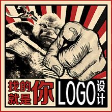 威客服务:[50728] LOGO设计