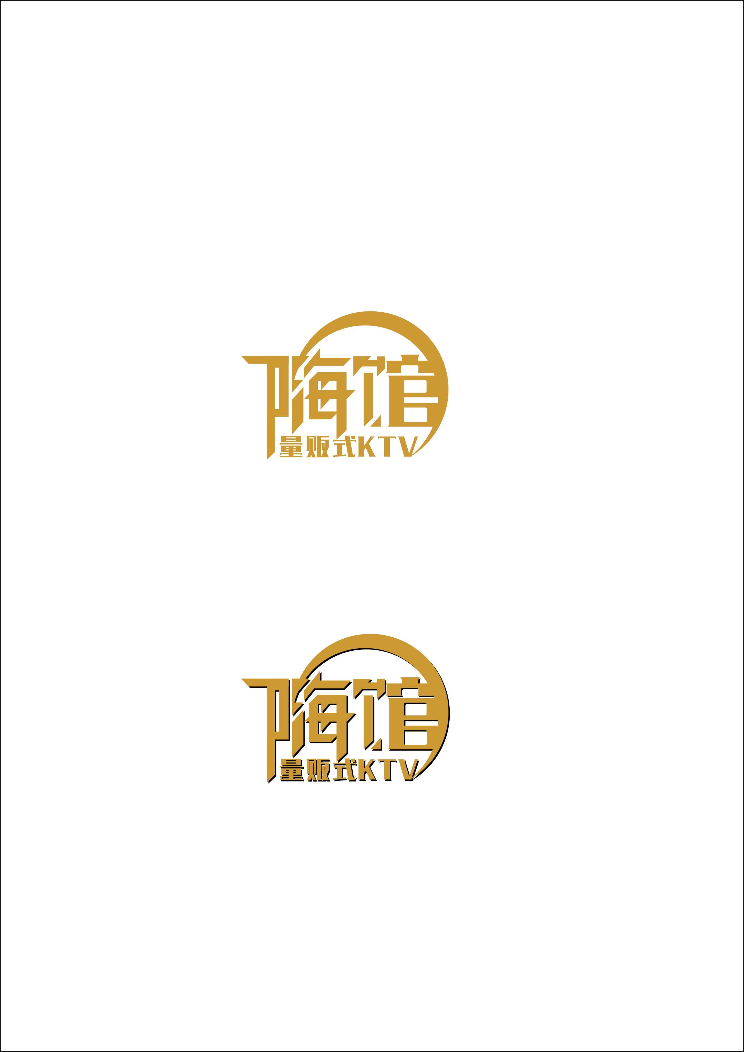 logo logo 标志 设计 矢量 矢量图 素材 图标 2482_3510 竖版 竖屏