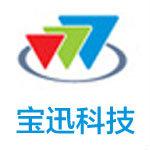 湖南宝迅科技工作室-承接移动App开发 安卓苹果微信平台网站开发