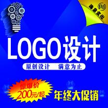 【专业LOGO设计】LOGO在线设计,logo设计