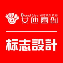 威客服务:[59012] 企业标志设计