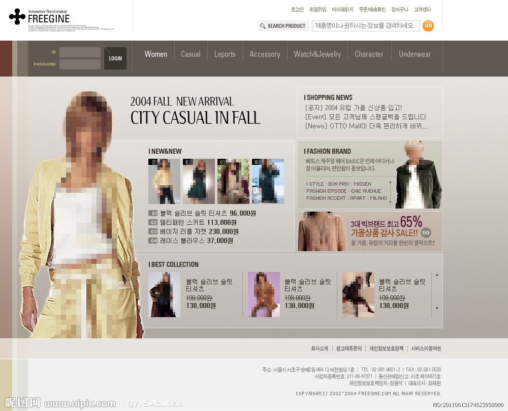 一品威客首页 攻略     合格的服装设计师要对最新的服装潮流资讯要了