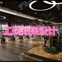 威客服务:[58033] 办公装修设计