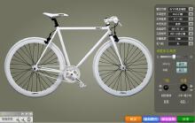 自行车配色网