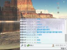 cChat网站访客在线聊天系统