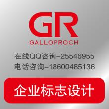 威客服务:[59448] 企业logo设计