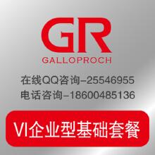 威客服务:[59450] VI企业型--适用企业全面形象建立