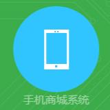 威客服务:[59511] 手机网站