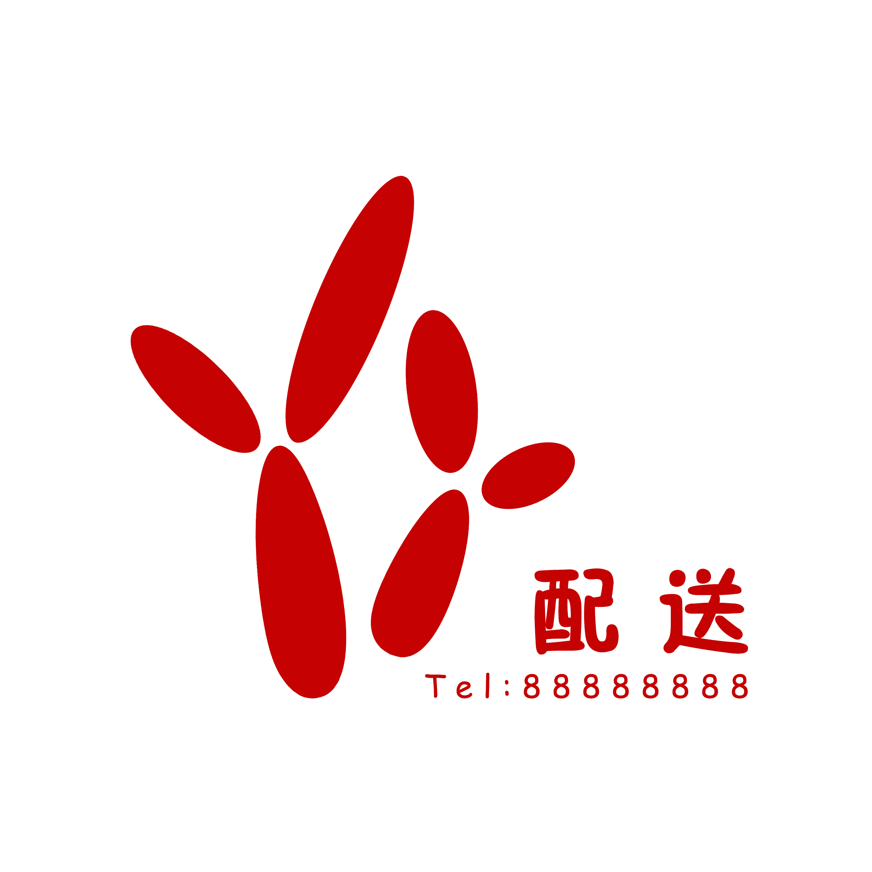 logo logo 标志 设计 矢量 矢量图 素材 图标 3000_3000