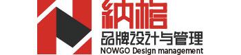 广州纳格品牌设计