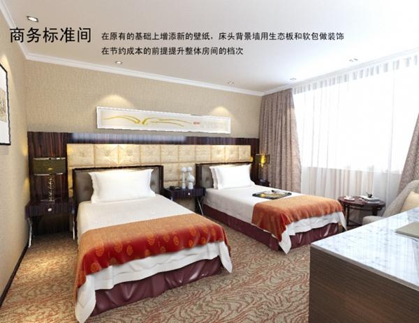 酒店客房翻新