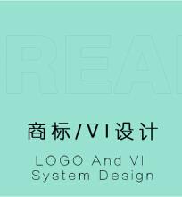 威客服务:[60349] LOGO/VI 设计