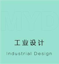 威客服务:[60348] 产品设计