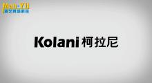 柯拉尼宣传动画